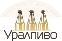 УралПиво — оптовые поставки кегового пива